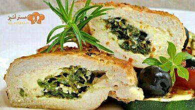 تصویر طرز تهیه رولت مرغ با سبزیجات