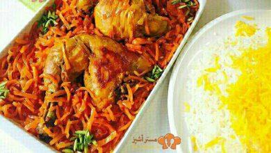 تصویر طرز تهیه خورش هویج با مرغ